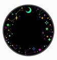 round ornament multi-colored elements vector image