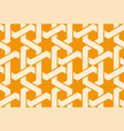 seamless arabic ornament with entangled pattern vector image vector image