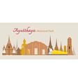 Ayutthaya Historical Park Thailand vector image