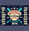 baseball vintage team creator vector image vector image
