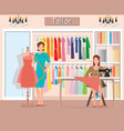 boutique indoor of womans cloths fashion vector image vector image