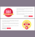 sale special offer pages set labels laurel branche vector image