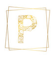 golden ornamental alphabet letter p font on white vector image