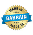 made in Bahrain gold badge with blue ribbon vector image vector image
