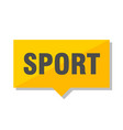 sport price tag vector image vector image