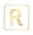 golden ornamental alphabet letter r font on white