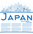 outline welcome to japan skyline with blue vector image vector image