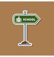 paper sticker on stylish background school sign vector image vector image
