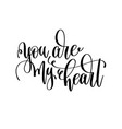 you are my heart black and white hand lettering vector image