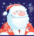 bright postcard new years portrait of santa claus vector image vector image