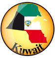 button Kuwait vector image