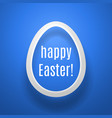 easter egg from white paper casting shadow on blue vector image vector image