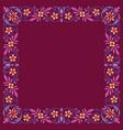 flourish blank border vector image