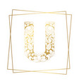 golden ornamental alphabet letter u font on white vector image