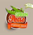 green peas logo vector image