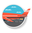 logistics icon with loading airplane vector image vector image