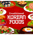 national cuisine korean authentic food dishes vector image vector image