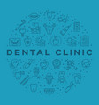 dental clinic circle infographics stomatology vector image vector image