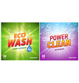 detergent packaging concept design showing eco vector image vector image