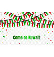 kuwait garland flag with confetti on transparent vector image vector image