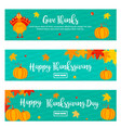 set of thanksgiving banners with turkey vector image vector image