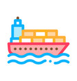 ship postal transportation company icon vector image vector image