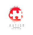 abstract logo with puzzle symbol of down vector image vector image