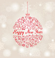 christmas bauble icon background holiday greeting vector image vector image