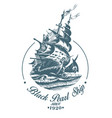 hand drawn logo of vintage sailing ship in vector image