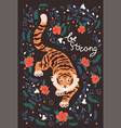 postcard with a tiger and inscription vector image