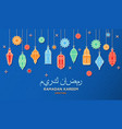 ramadan kareem background islamic arabic lantern vector image