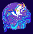 beautiful white sea unicorn among the waves on a vector image