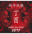 Feng shui calendar of Fire Rooster 2017 year vector image