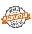 made in kazakhstan round seal vector image vector image