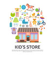 flat kids store concept vector image vector image