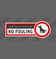 no fouling sign modern sticker for city design vector image vector image