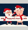 santa claus and pig on background of night sky vector image