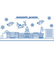 usa mississippi jackson winter city skyline vector image vector image