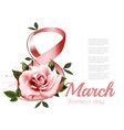 8th march vintage pink rose with wom vector image vector image