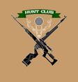 hunter club emblem vector image