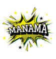 manama comic text in pop art style vector image vector image