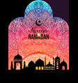 muslim city mosque silhouette on watercolor vector image