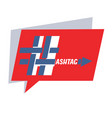 hashtag in a quote from speech and inscription vector image vector image