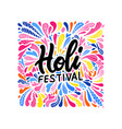 indian color festival holi background with stylish vector image vector image