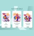 set mobile app pages screen set for autumn vector image vector image