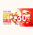 shop now off sale 30 interest discount limited vector image vector image