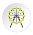 Ferris wheel icon flat style vector image vector image