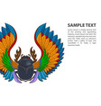 patterned scarab beetle on white background vector image vector image