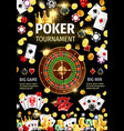 poker cards dice chips and money gambling game vector image