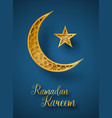 ramadan kareem 3d abstract paper cut vector image vector image